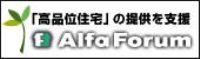 af_banner.jpg