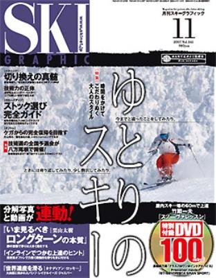ski0001.jpg