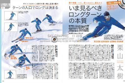 ski0002.jpg